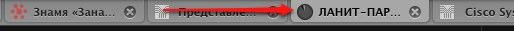 firefox 3.7 индикатор загрузки страницы