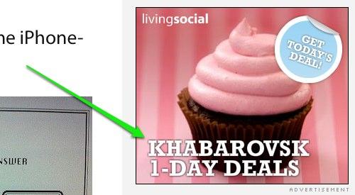 khabarovsk daily deals @ livingsocial