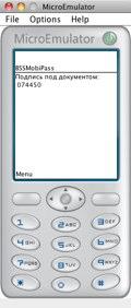 MicroEmulator